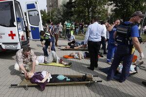 Катастрофа в москвовском метро - причины и следствия