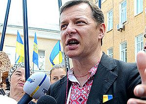 Олег Ляшко предъявляет претензии Польше, Молдове и Румынии