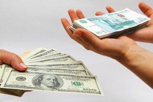 Доллар перешагнул очередной психологический рубеж в 40 рублей