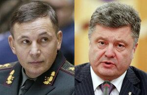 Глава Минобороны Украины Гелетей ушел в отставку