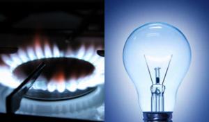 Повышение тарифов в Молдове, электричество по 3 лея кВт⋅ч?