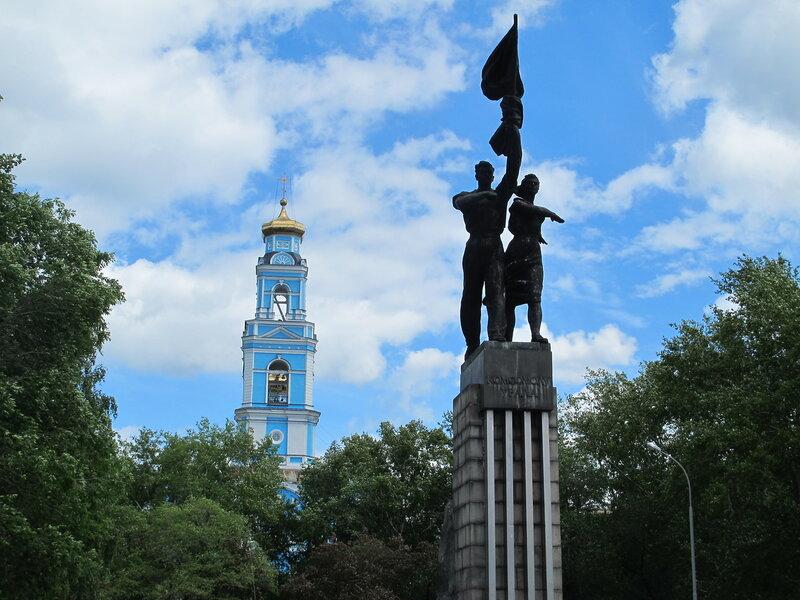 Екатеринбург-14