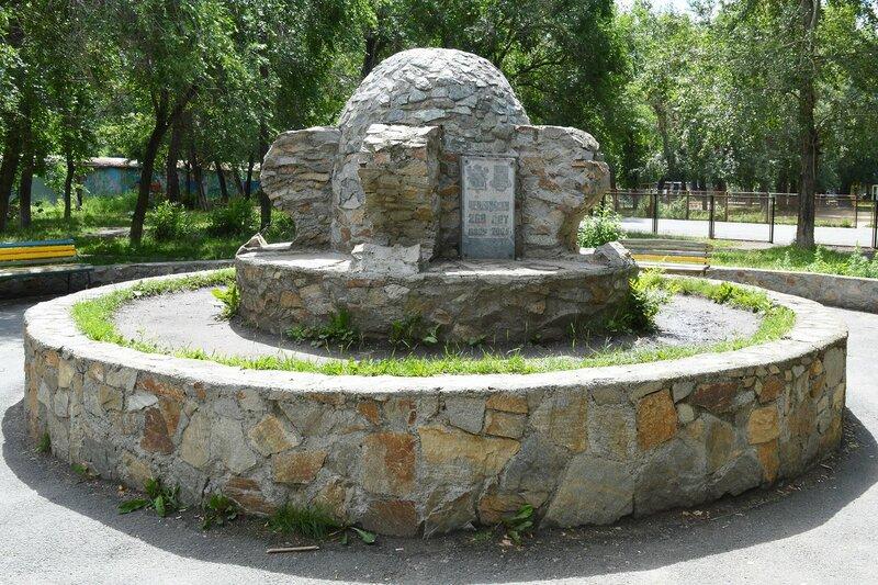 Арт-объект Челябинску 268 лет