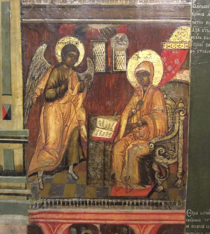 Благовещение Пресвятой Богородицы. Фрагмент