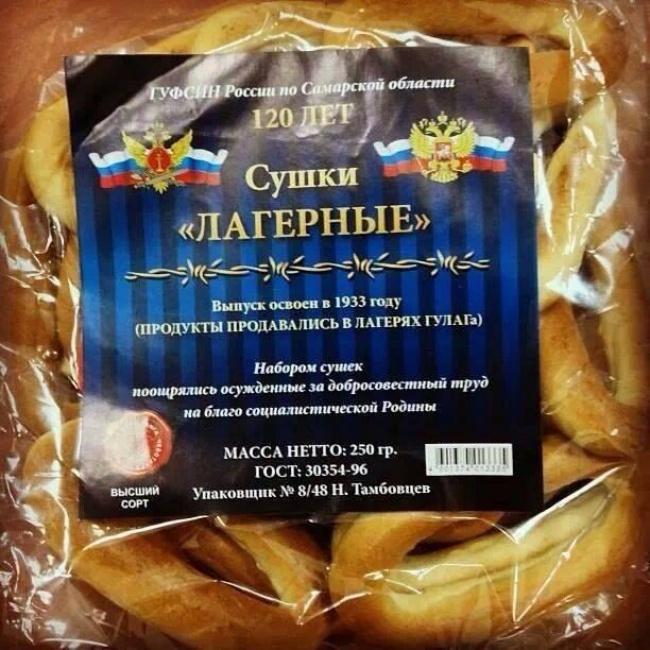 Напряженная ситуация с продовольствием сложилась в Луганске, - СНБО - Цензор.НЕТ 6021