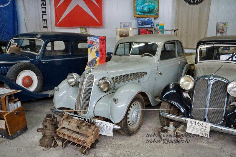 BMW 321, 1939 г. Ломаковский музей старинных автомобилей и мотоциклов, Москва