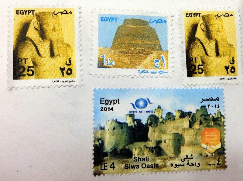 Марки с Египтом