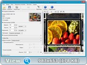 Графический редактор - Benvista PhotoZoom Pro 6.0.4