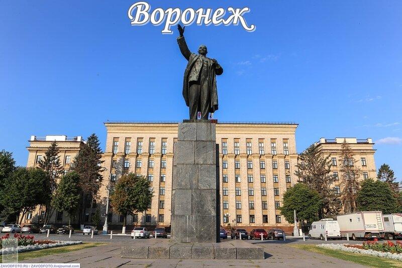 Воронеж 2.jpg