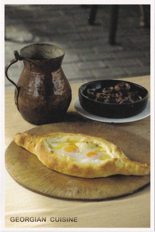 Открытки грузинская кухня