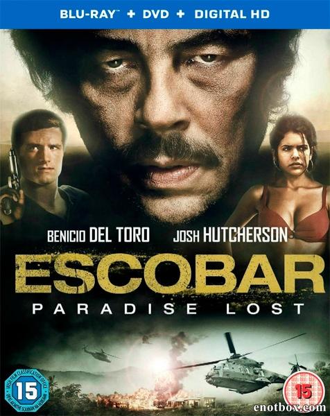 Потерянный рай / Escobar: Paradise Lost (2014/BDRip/HDRip)