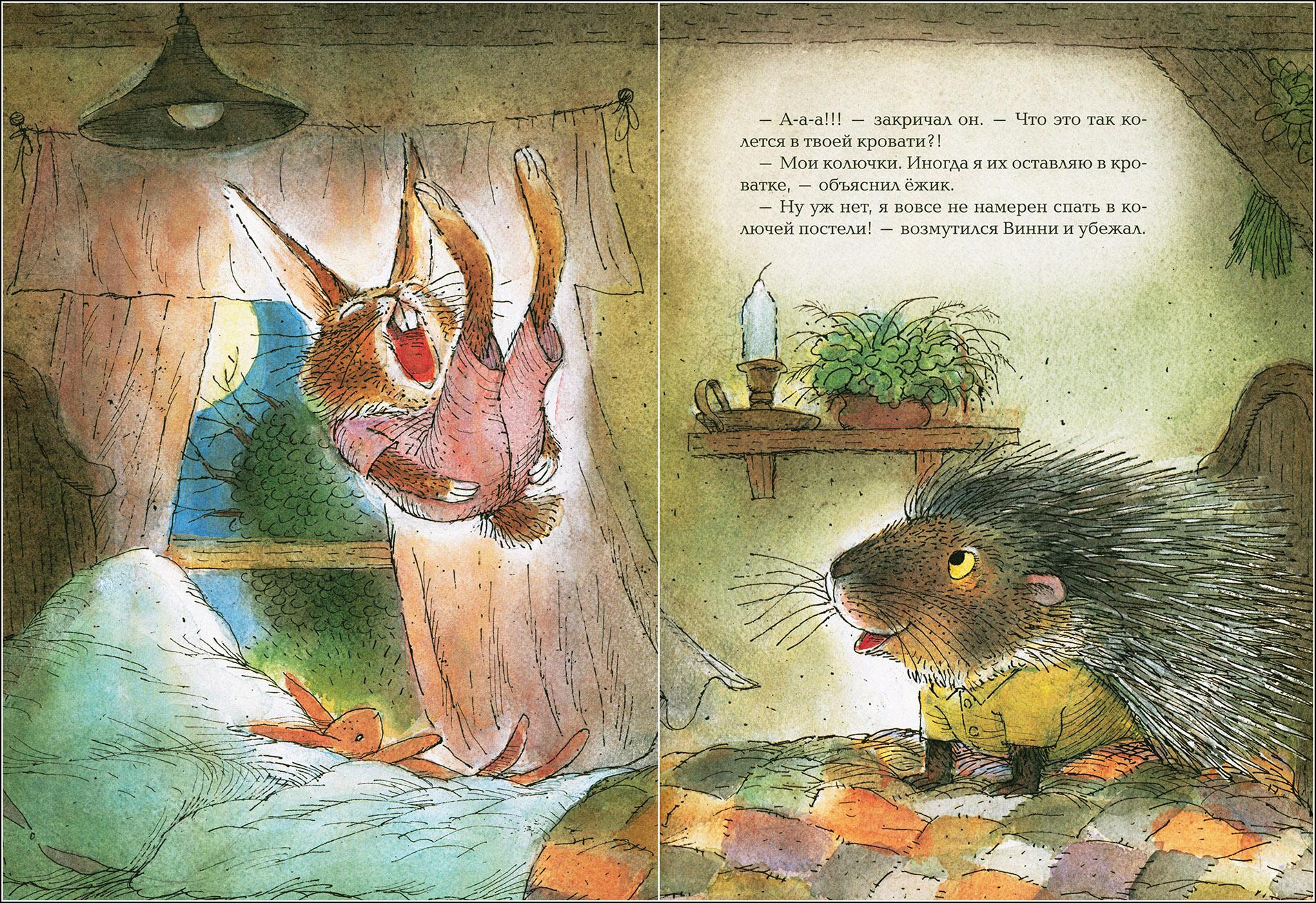 Горбачев Валерий, Сказки на ночь