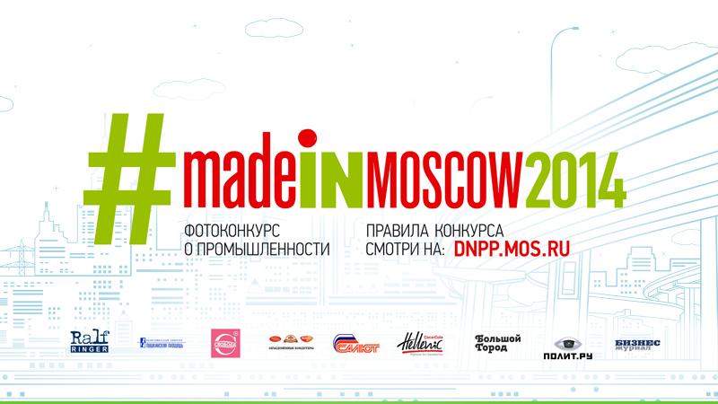 #madeinmoscow2014