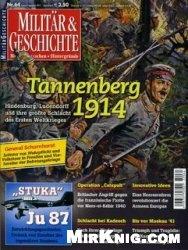 Журнал Militar & Geschichte №64 2012
