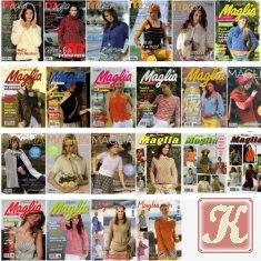 Maglia - вязание спицами и крючком. 22 номера 2007-2010