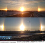 tri-solntsa-cheliabinsk-2015-02-18.jpg