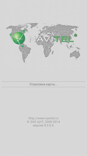 ������� ��������� / Navitel Navigator 9.2.0.4 (2014) Android