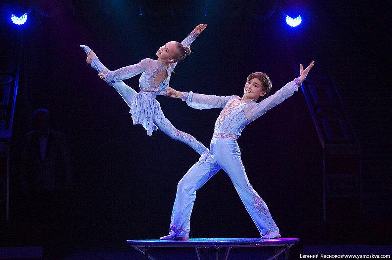 Осень. Цирк Никулина. дуэт Вдохновение. 04.09.14.04..jpg
