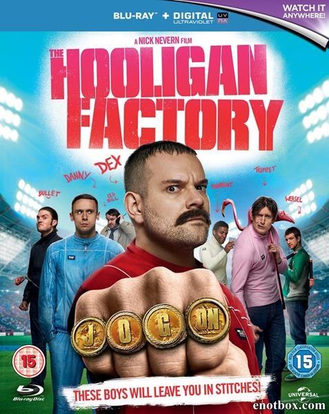 Фабрика футбольных хулиганов / The Hooligan Factory (2014/BDRip/HDRip)