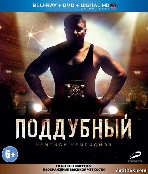 Поддубный (2014/Blu-Ray/BD-Remux/BDRip/HDRip)