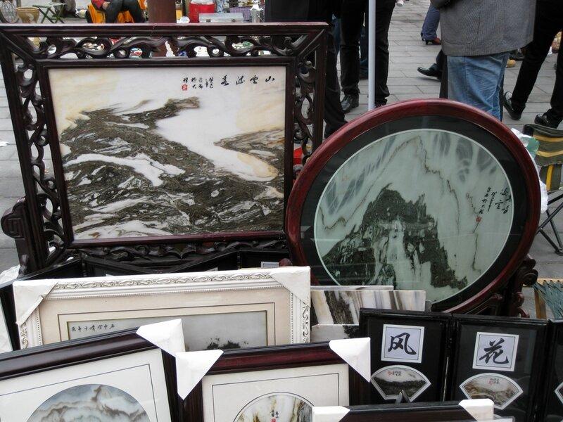 Картины из камня, рынок Паньцзяюань, Пекин