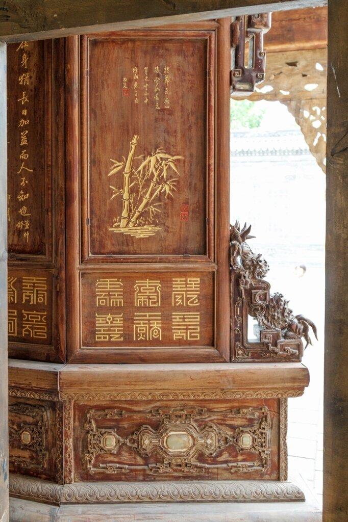Сад Цзиньчжун, парк-выставка садов, Пекин