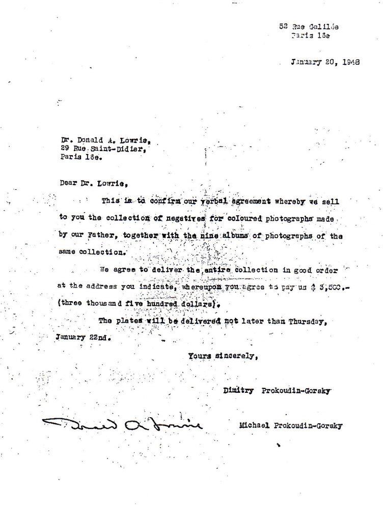 1948 Продажа.jpg