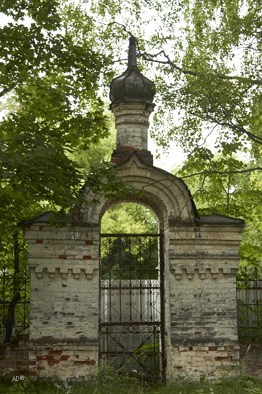 Ярополец - Церковь Казанской иконы Божией Матери (архитектура)