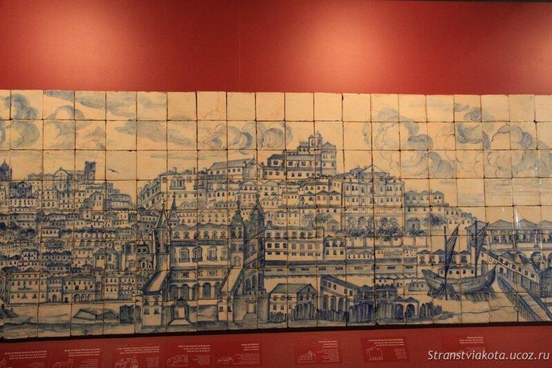 Панно из азулежу - Лиссабон