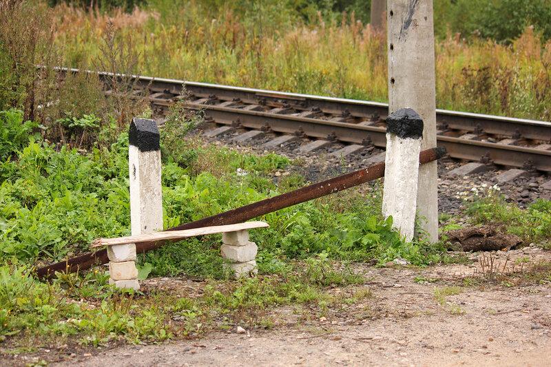 Платформа 274-й километр