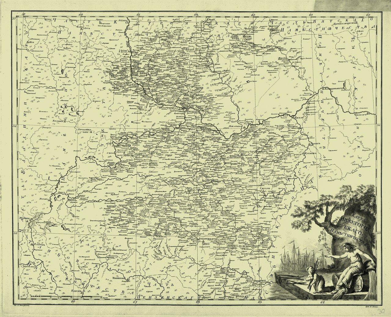 30. Карта Нижегородского наместничества