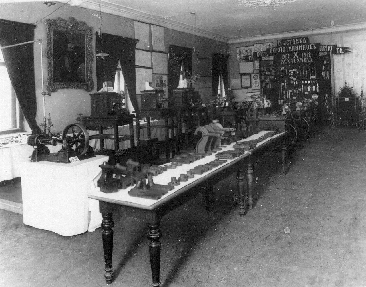 17. Выставка работ воспитанников приюта и училища. 1912