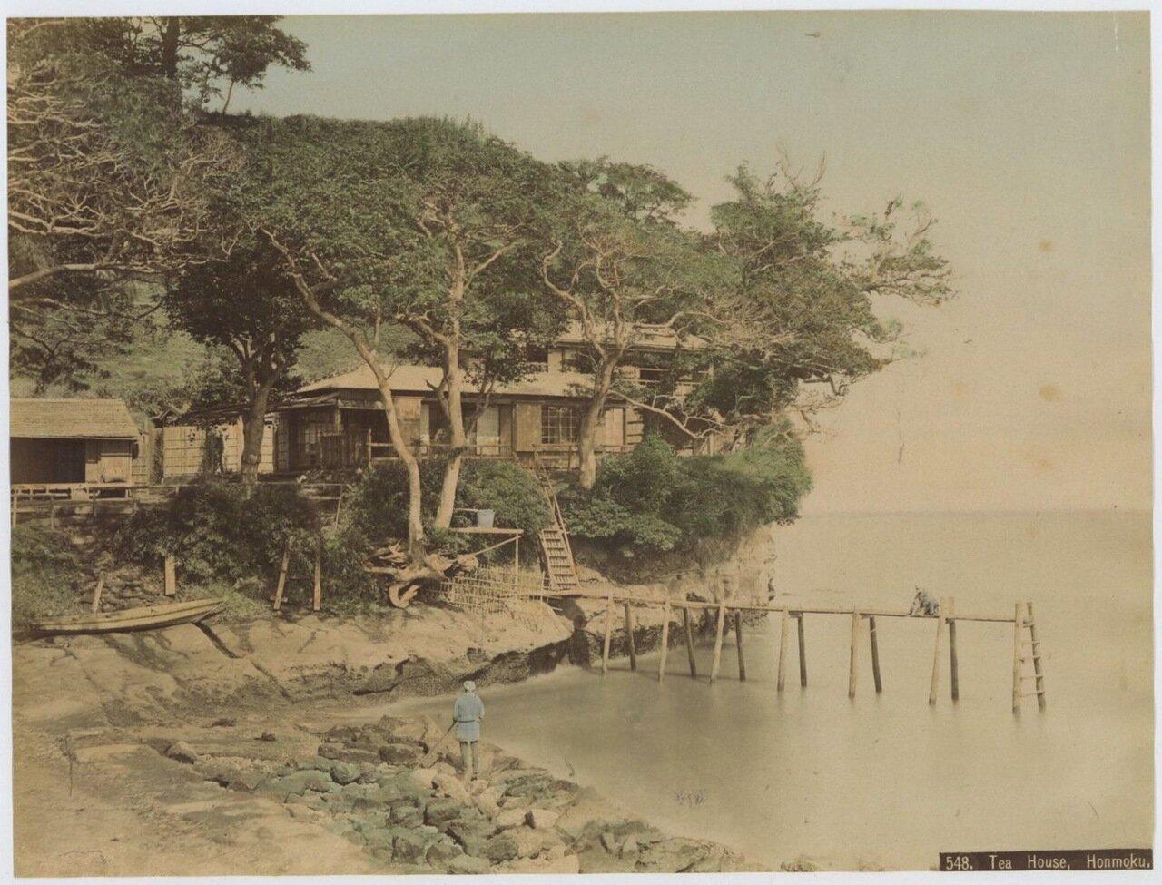 Хонмоку, Чайный домик