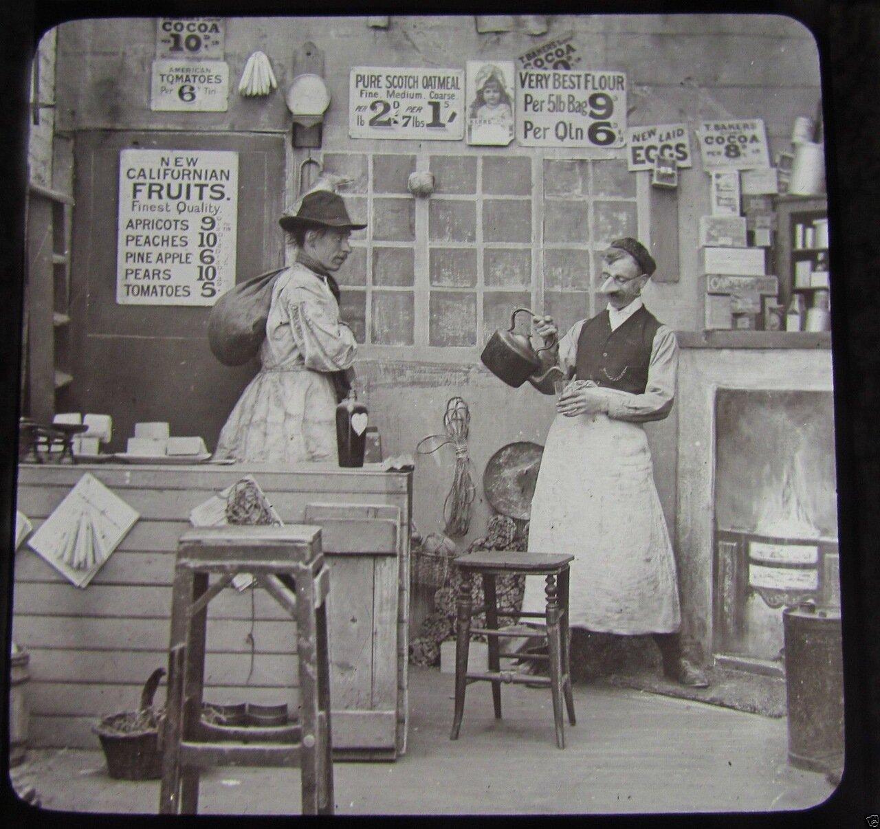 08. Э.С.А.Аллен «Согреться в дорогу» 1893