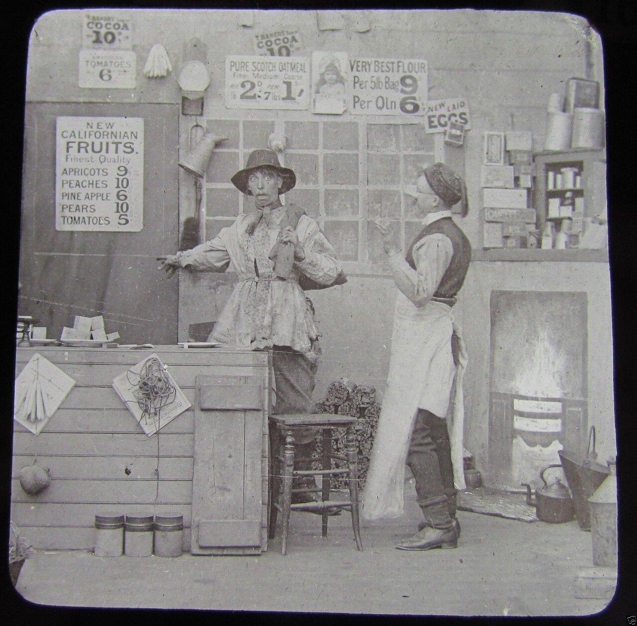 16. Э.С.А.Аллен «Согреться в дорогу» 1893
