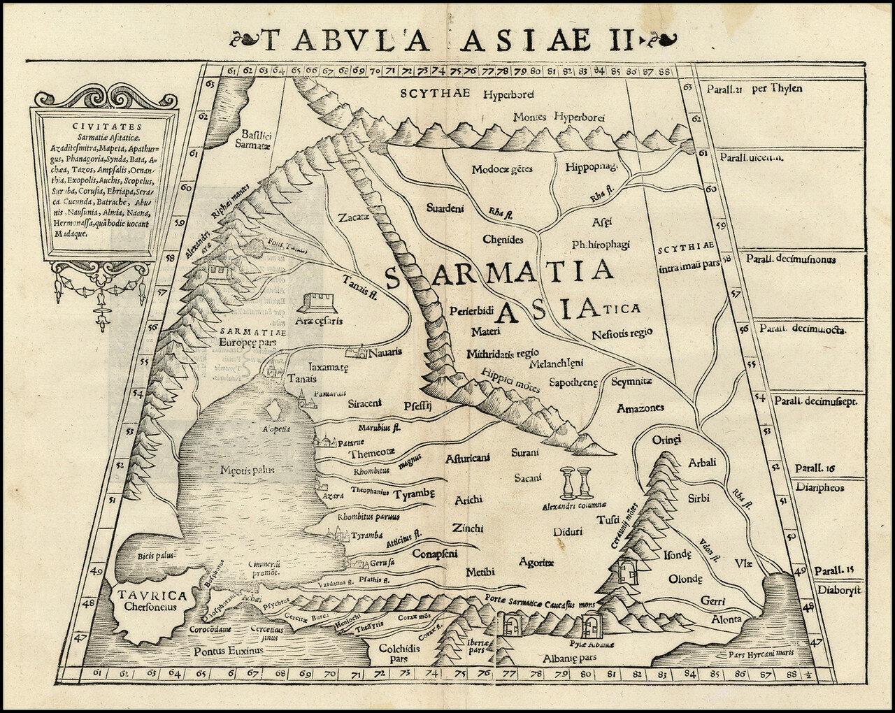 1542. Карта Сарматии