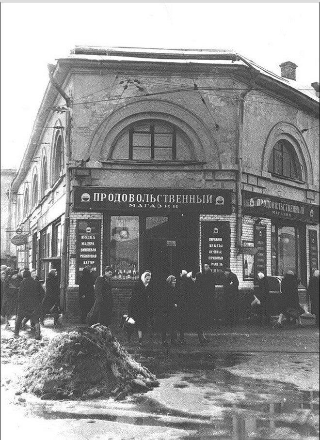 1940-е. Таганская площадь