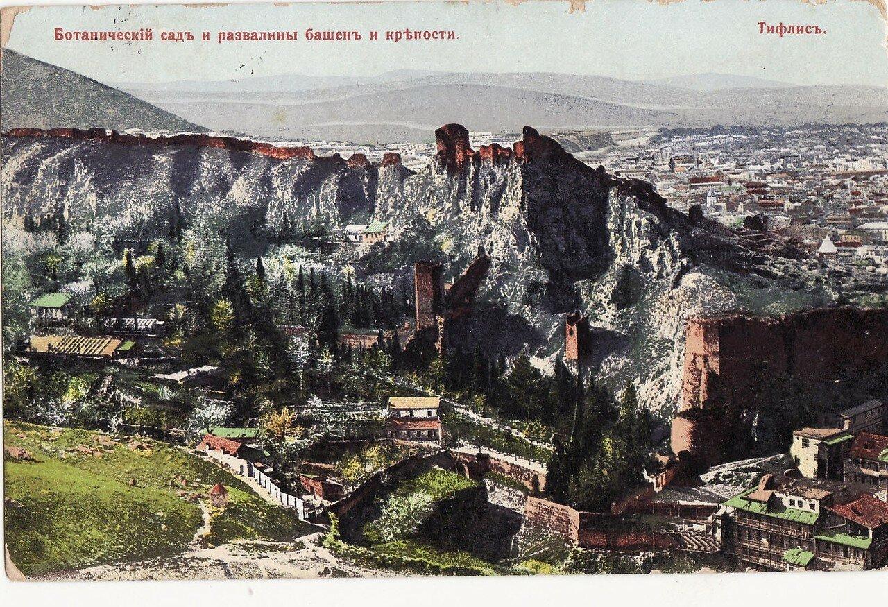 Ботанический сад и развалины башен и крепости