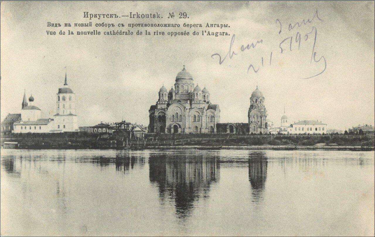 Вид на новый собор с противоположного берега Ангары