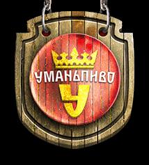 Интервью с начальником производственной лаборатории завода Уманьпиво