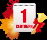 школа (13).png