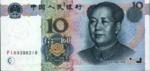 Money Clipart #3 (69).png