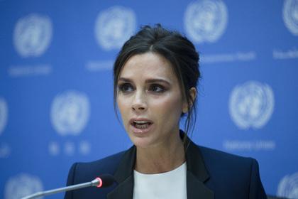Викторию Бекхэм назначили послом ООН