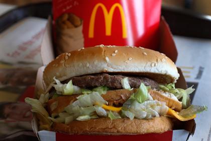 В Австралии появился «Макдональдс» для гурманов