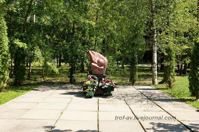 Памятник ликвидаторам радиационных катастроф, Обнинск