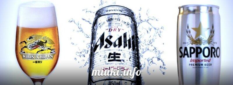 Разновидности пива в Японии, Марки пива в Японии