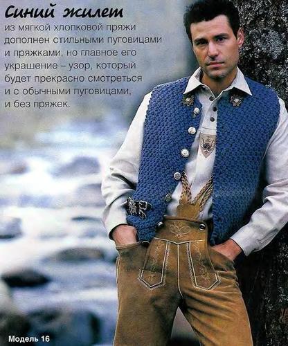 https://img-fotki.yandex.ru/get/6807/163895940.1dd/0_1031af_594dc98d_L.png