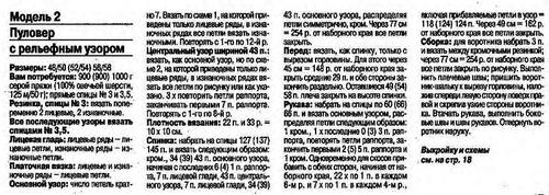 https://img-fotki.yandex.ru/get/6807/163895940.1dd/0_1031c1_4bf6649e_L.png