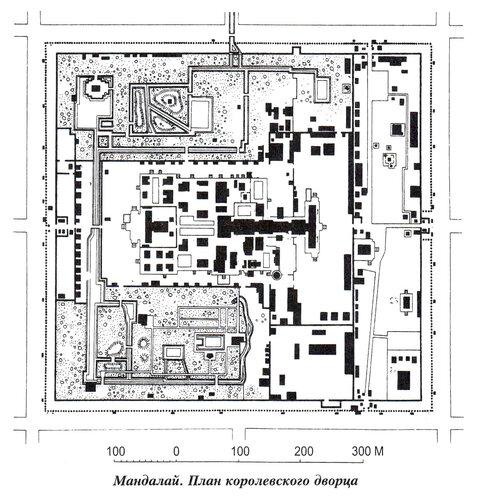 План Королевского двореца в Мандалайе, Бирма
