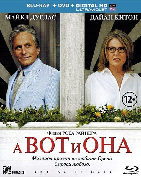А вот и она / And So It Goes (2014) BD-Remux + BDRip 1080p/720p + HDRip + WEB-DL 1080p/720p + WEB-DLRip